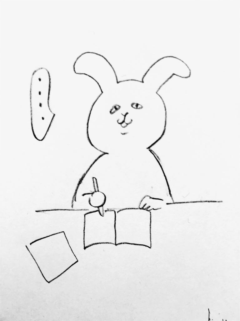 f:id:mabushisugirutaiyou:20160921235828j:image