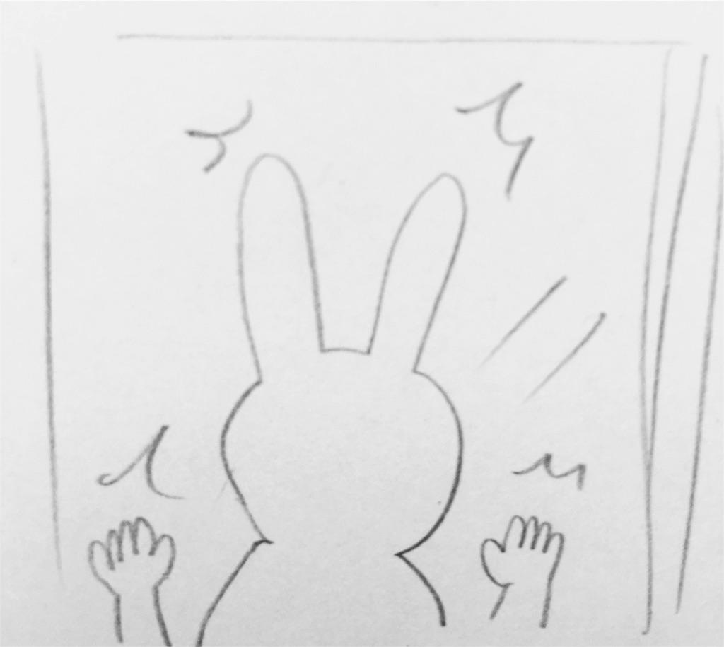 f:id:mabushisugirutaiyou:20160926014814j:image