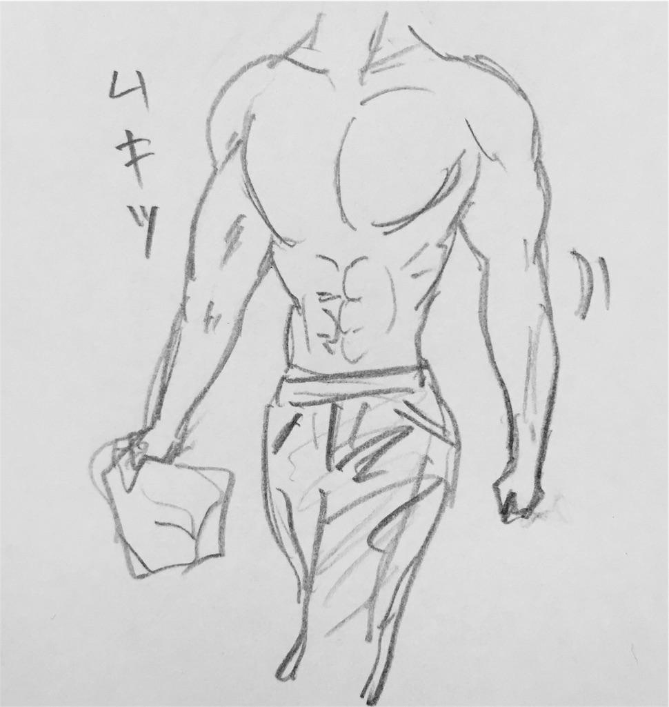 f:id:mabushisugirutaiyou:20160926020107j:image