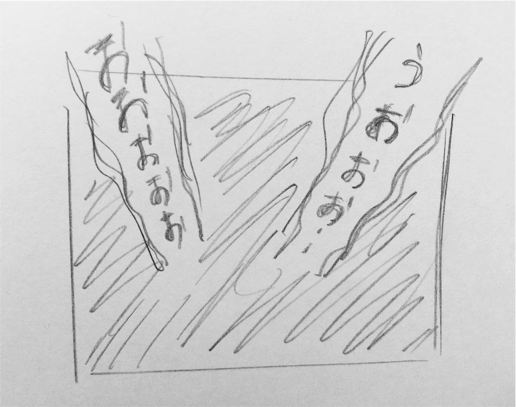 f:id:mabushisugirutaiyou:20161002212254j:image