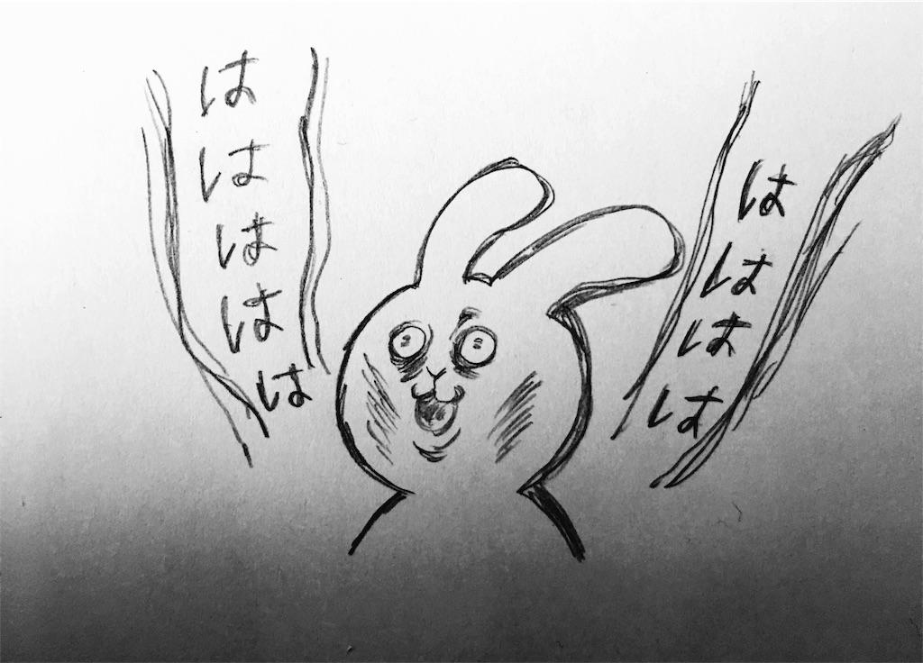 f:id:mabushisugirutaiyou:20161007175506j:image