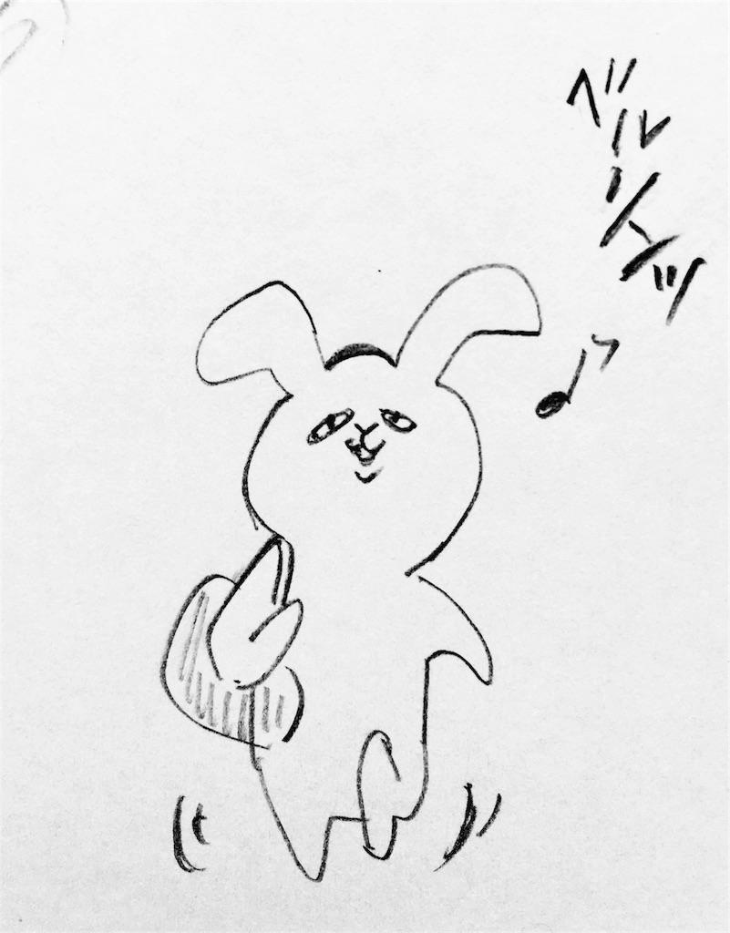 f:id:mabushisugirutaiyou:20161028184553j:image
