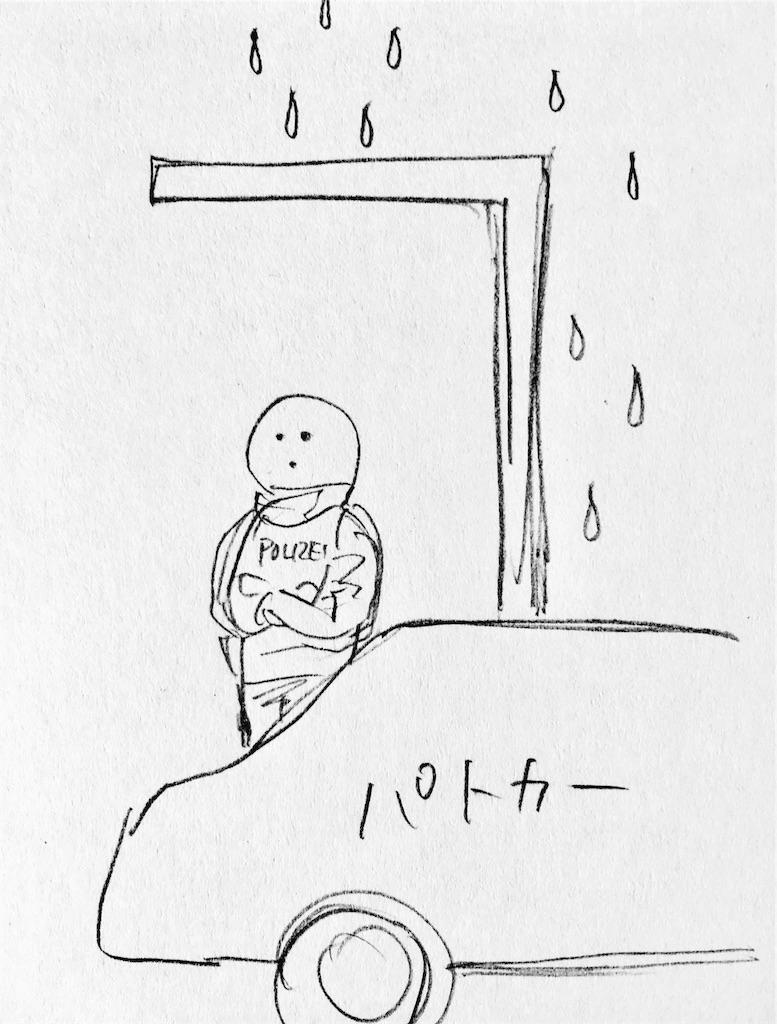 f:id:mabushisugirutaiyou:20161214234111j:image
