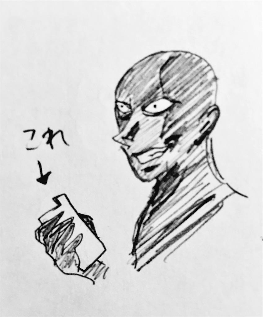 f:id:mabushisugirutaiyou:20170106060642j:image
