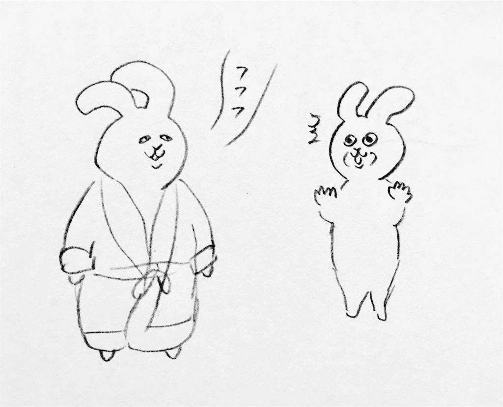 f:id:mabushisugirutaiyou:20170205001108j:image