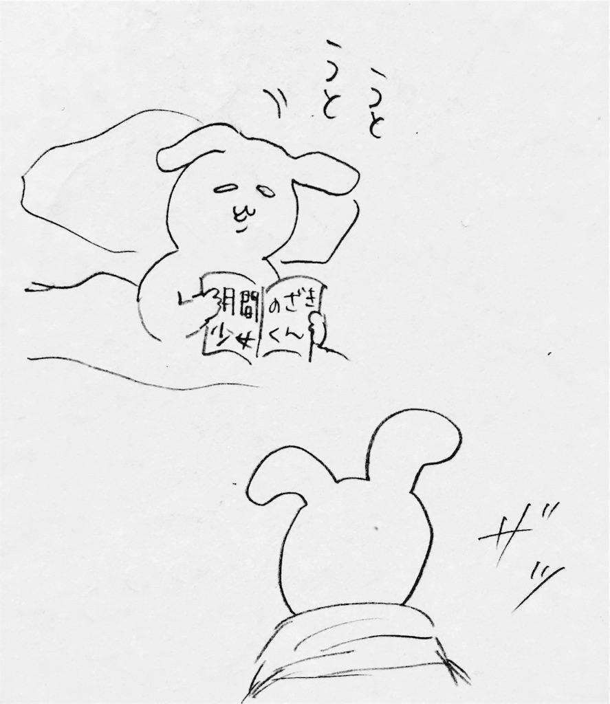 f:id:mabushisugirutaiyou:20170205013843j:image
