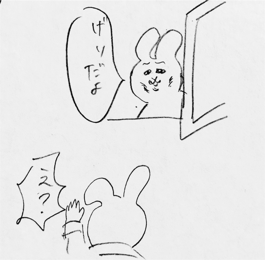 f:id:mabushisugirutaiyou:20170205020010j:image
