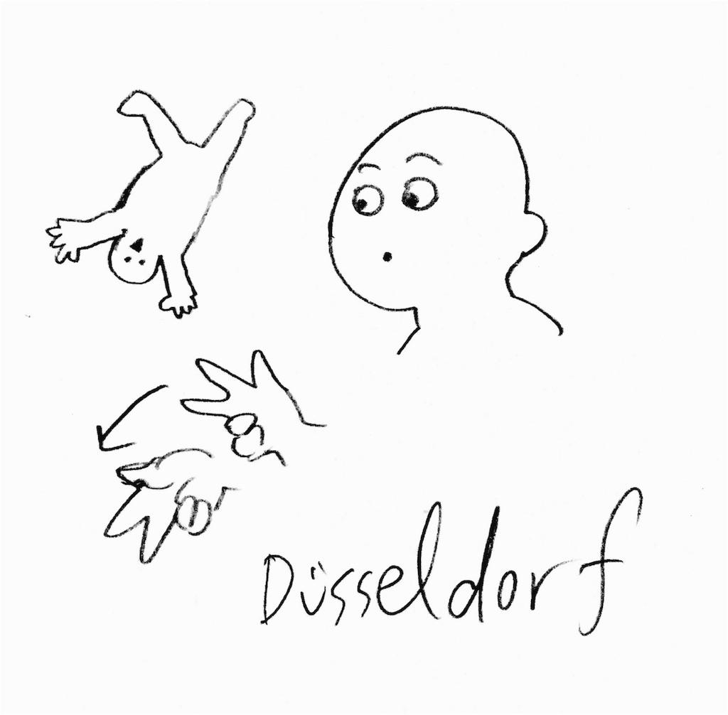 f:id:mabushisugirutaiyou:20170217235939j:image