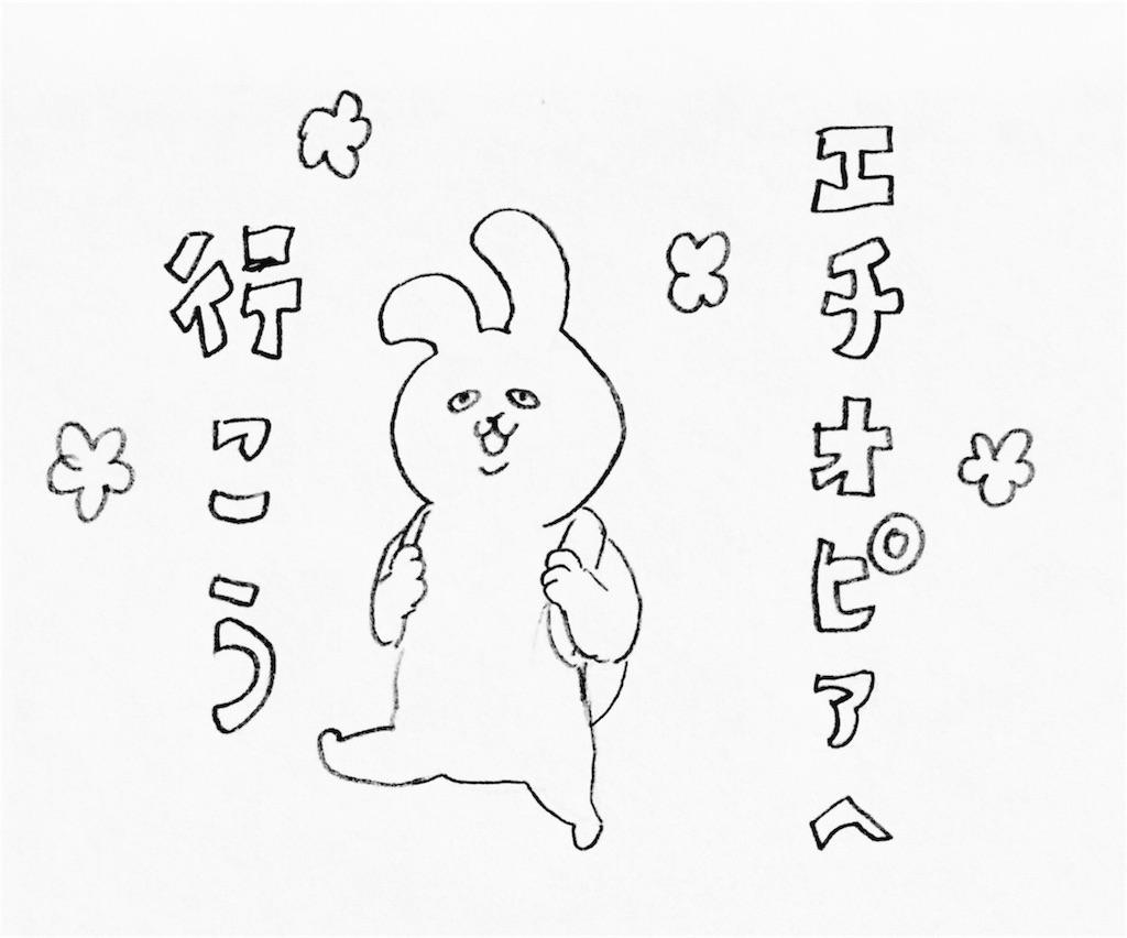 f:id:mabushisugirutaiyou:20170222044933j:image