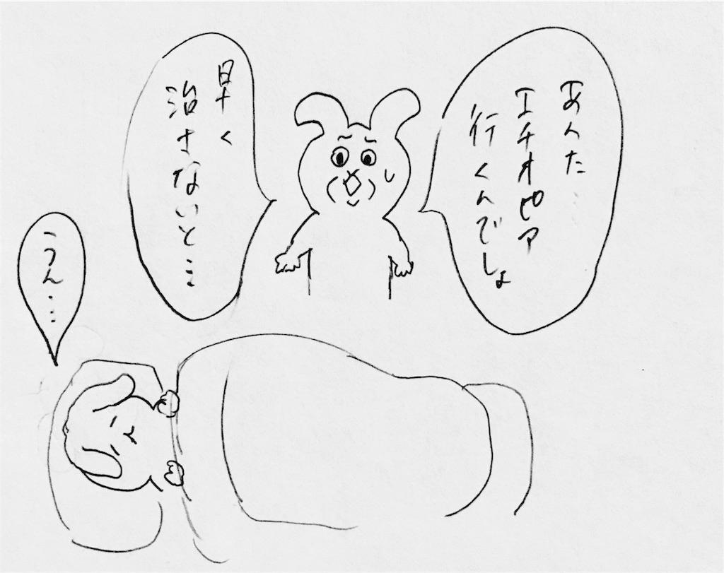 f:id:mabushisugirutaiyou:20170222062641j:image
