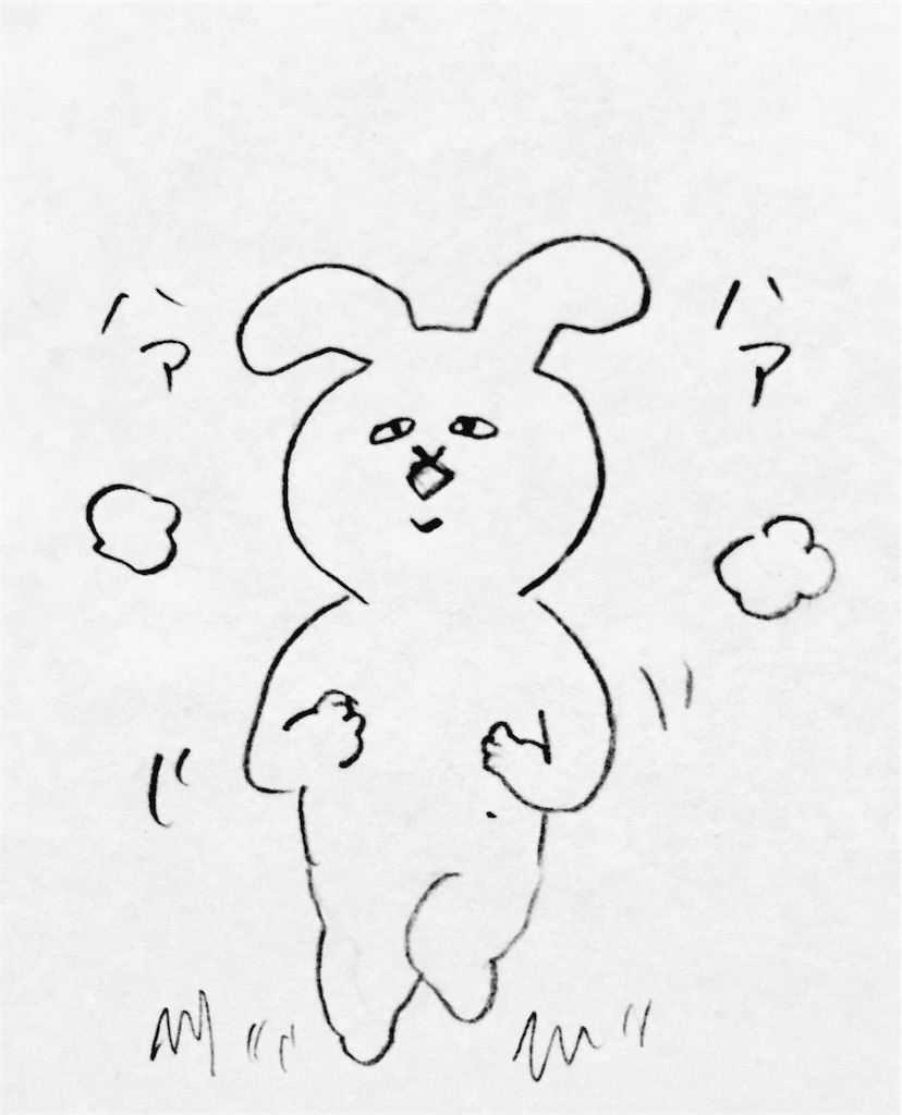 f:id:mabushisugirutaiyou:20170222225800j:image