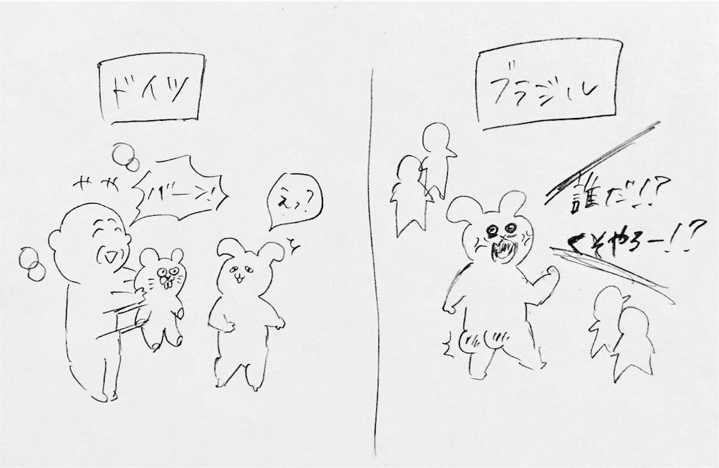 f:id:mabushisugirutaiyou:20170307024005j:image