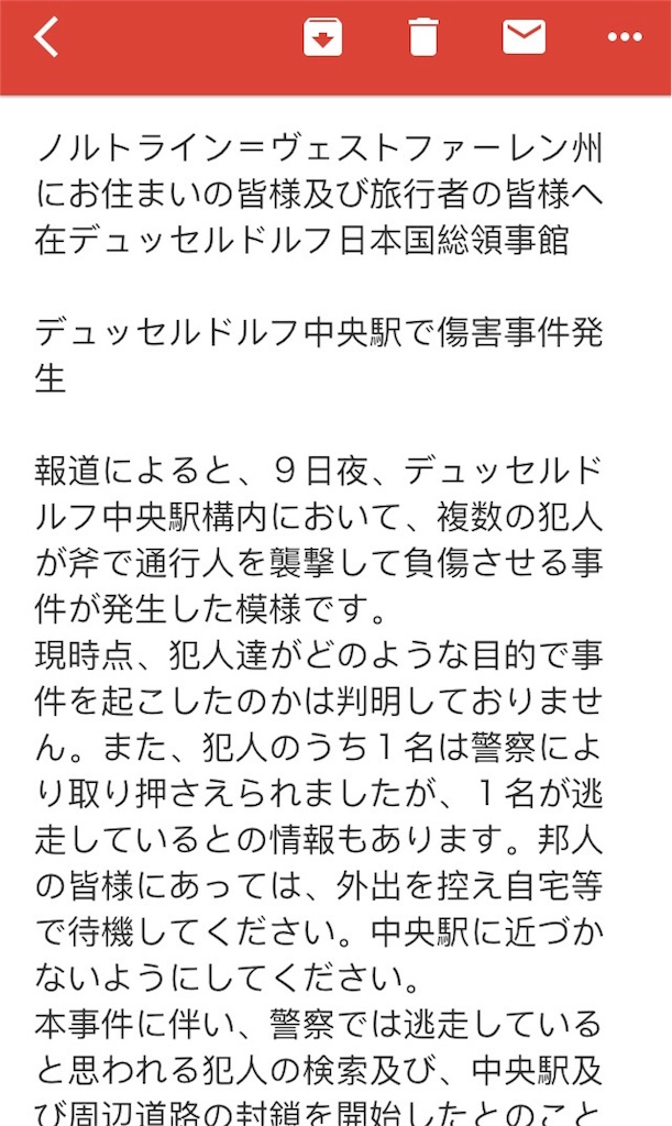 f:id:mabushisugirutaiyou:20170312004218j:image