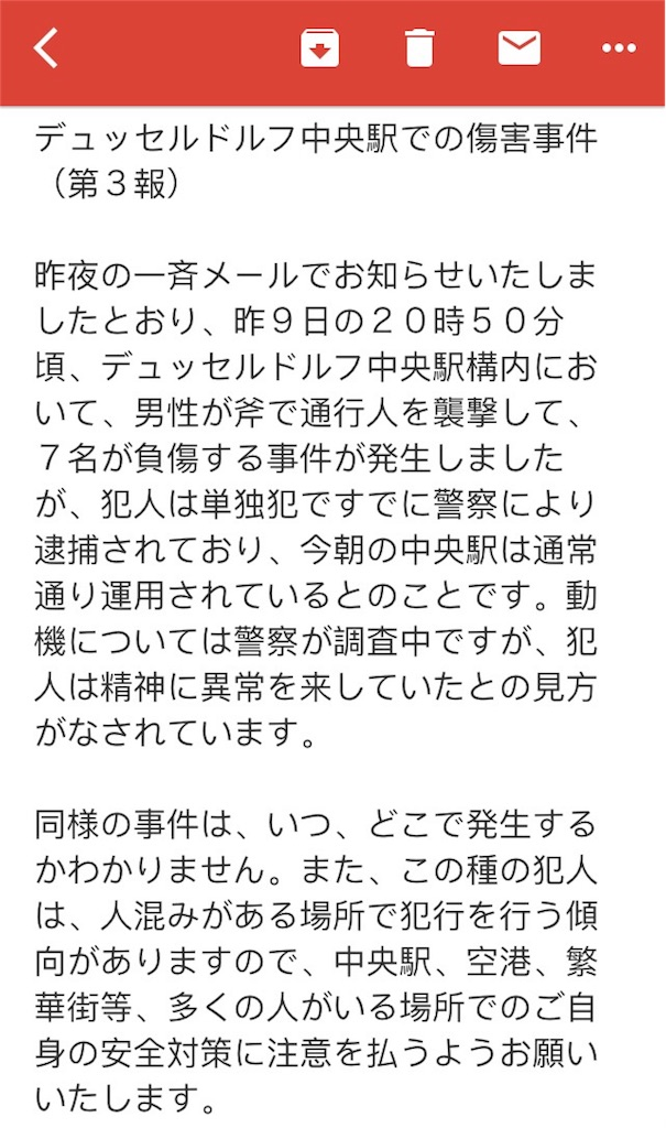 f:id:mabushisugirutaiyou:20170312004518j:image
