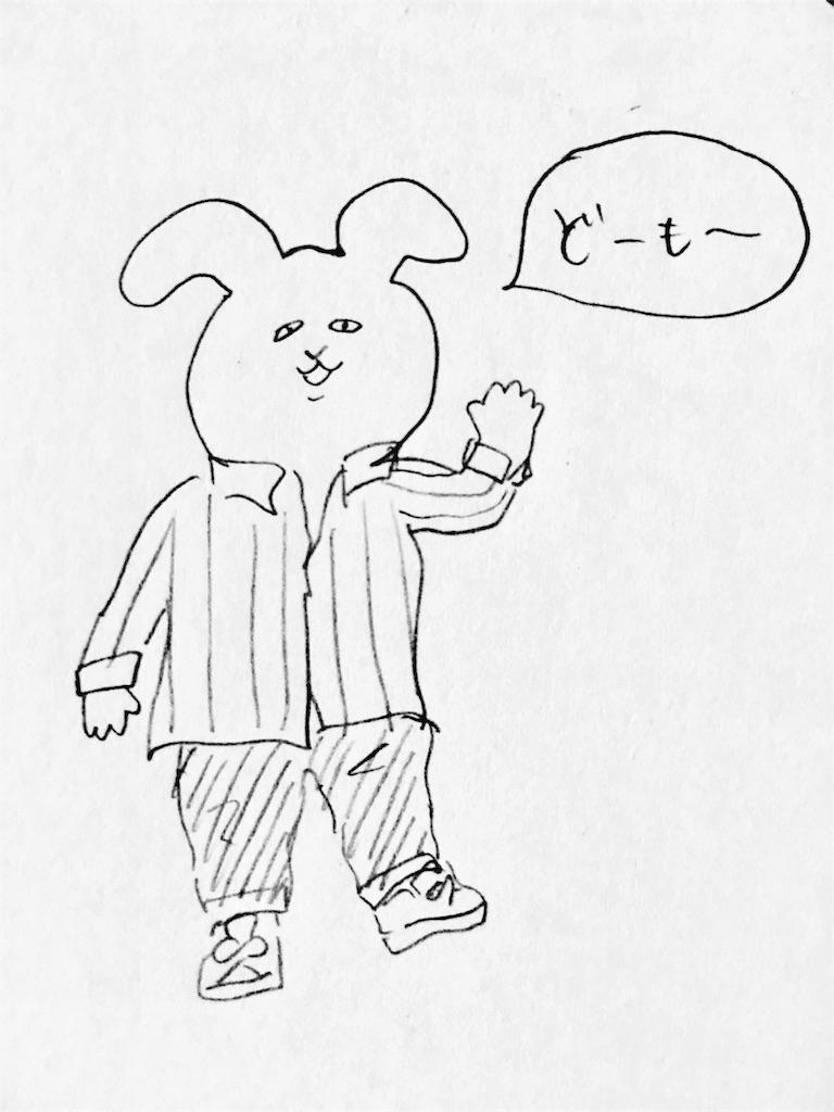 f:id:mabushisugirutaiyou:20170319012101j:image