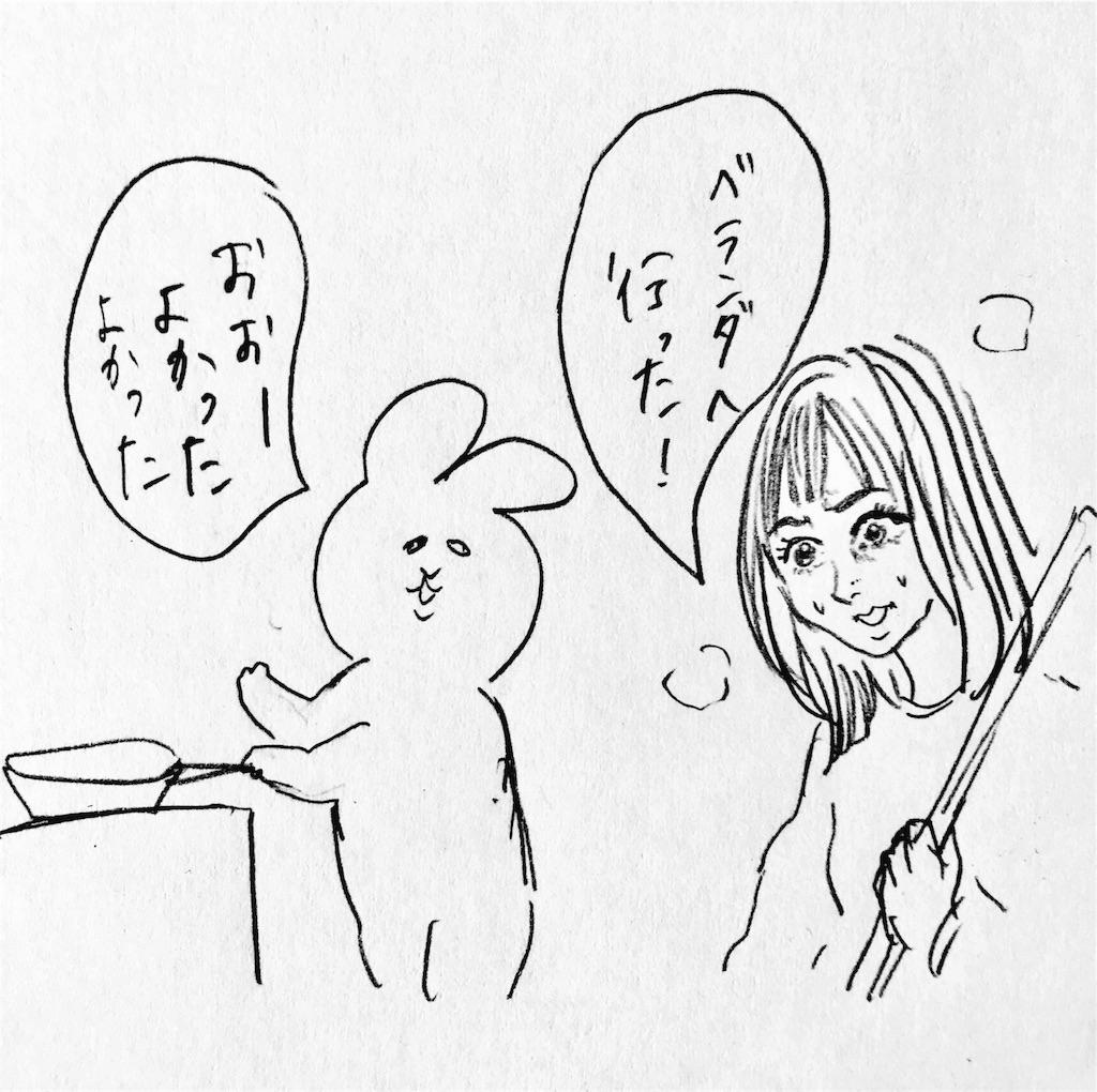 f:id:mabushisugirutaiyou:20170413225414j:image