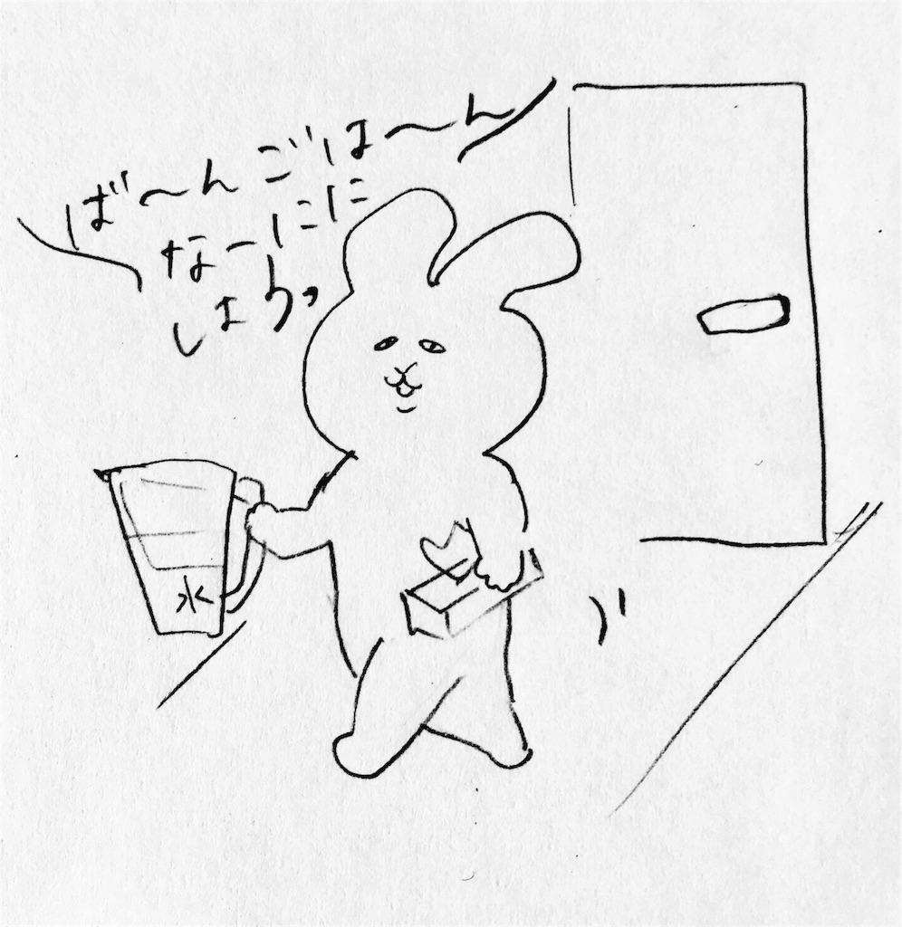f:id:mabushisugirutaiyou:20170413225439j:image