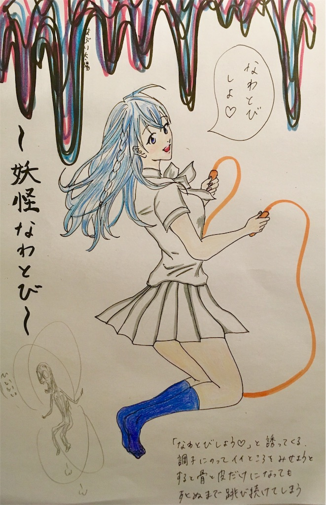 f:id:mabushisugirutaiyou:20170425053256j:image