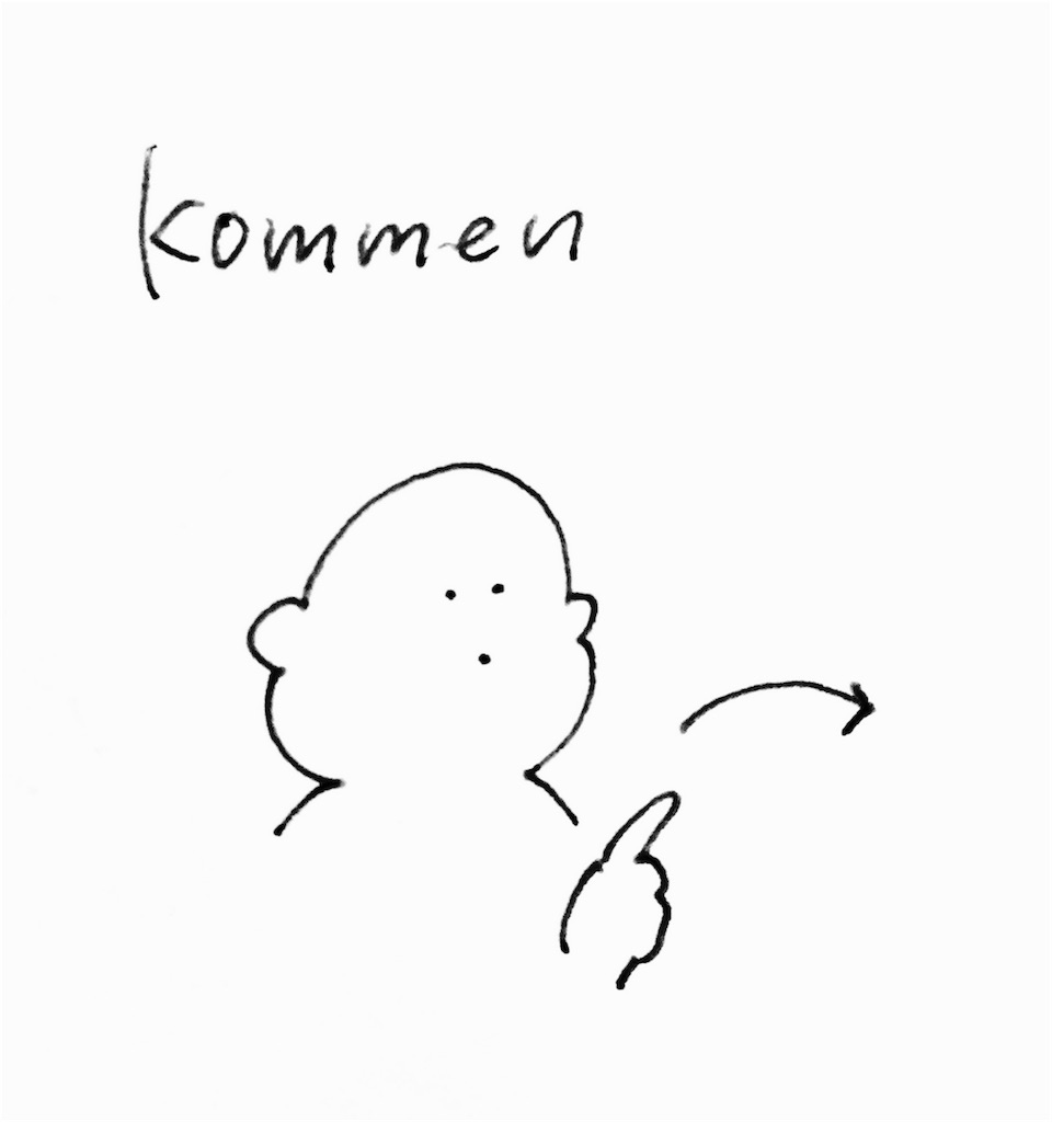 f:id:mabushisugirutaiyou:20170513021813j:image
