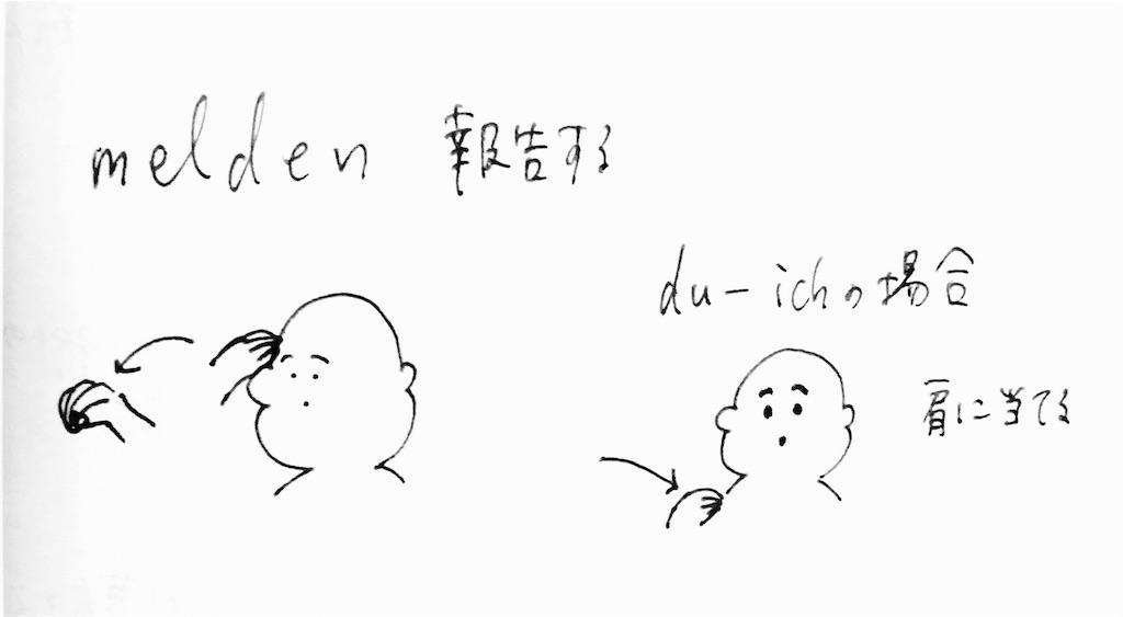 f:id:mabushisugirutaiyou:20170513021830j:image