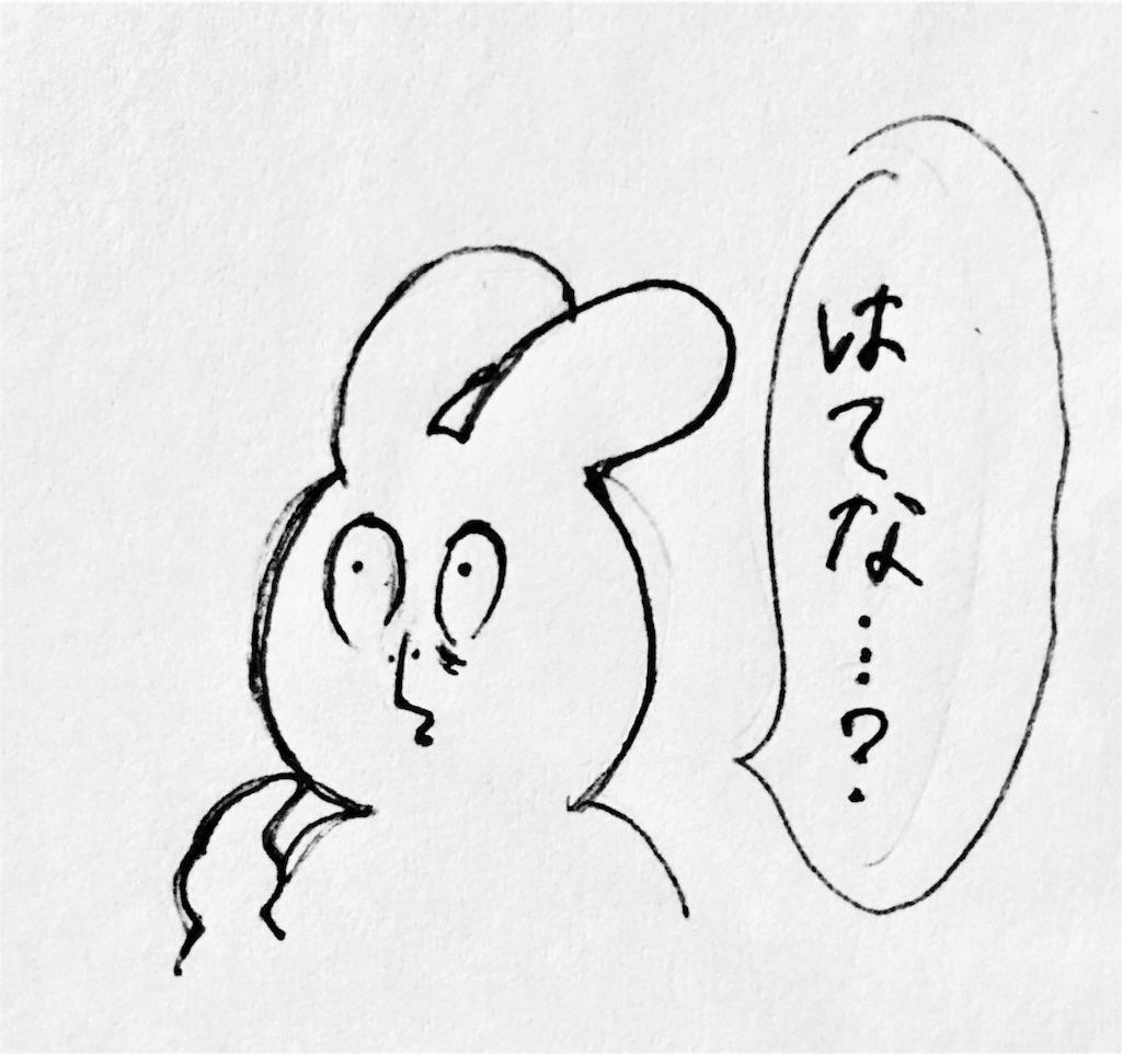 f:id:mabushisugirutaiyou:20170620114550j:image
