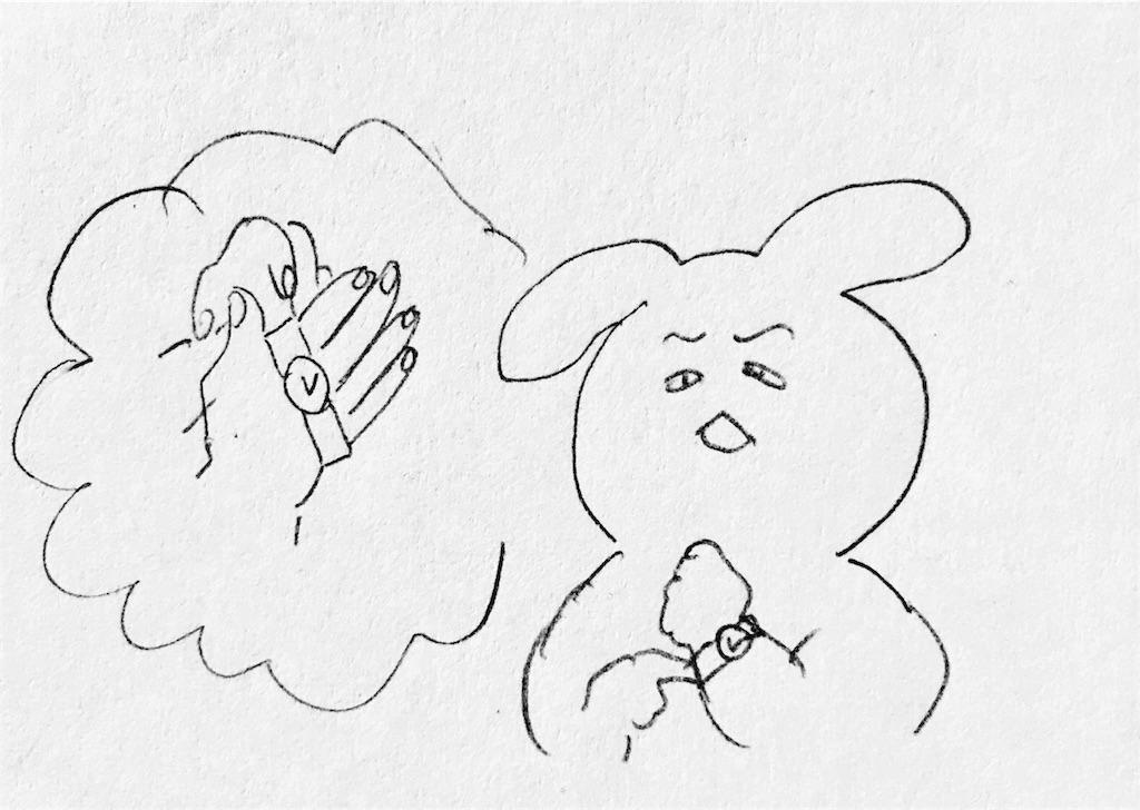 f:id:mabushisugirutaiyou:20170623121302j:image