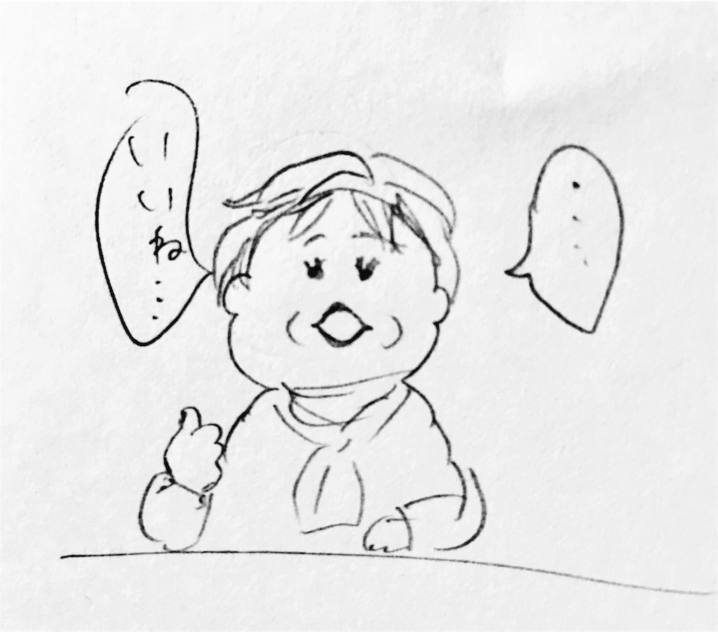 f:id:mabushisugirutaiyou:20170623121321j:image