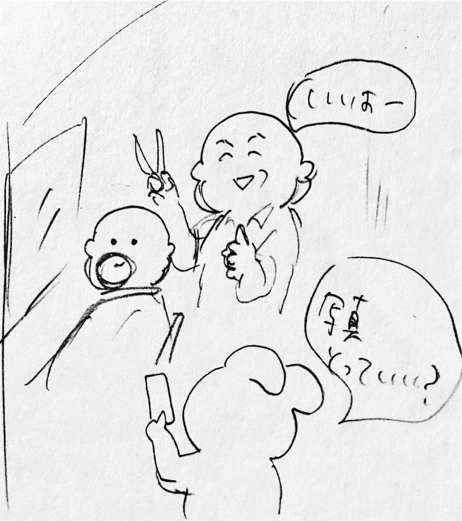 f:id:mabushisugirutaiyou:20170715092551j:image