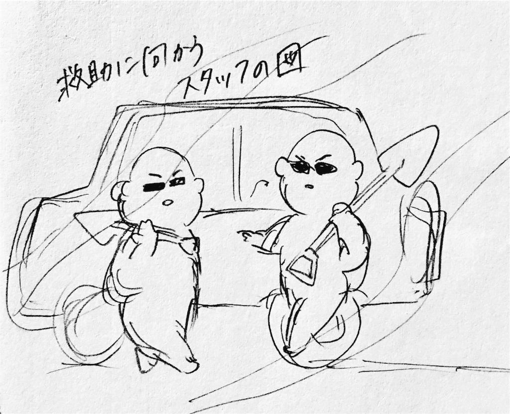 f:id:mabushisugirutaiyou:20170715094506j:image