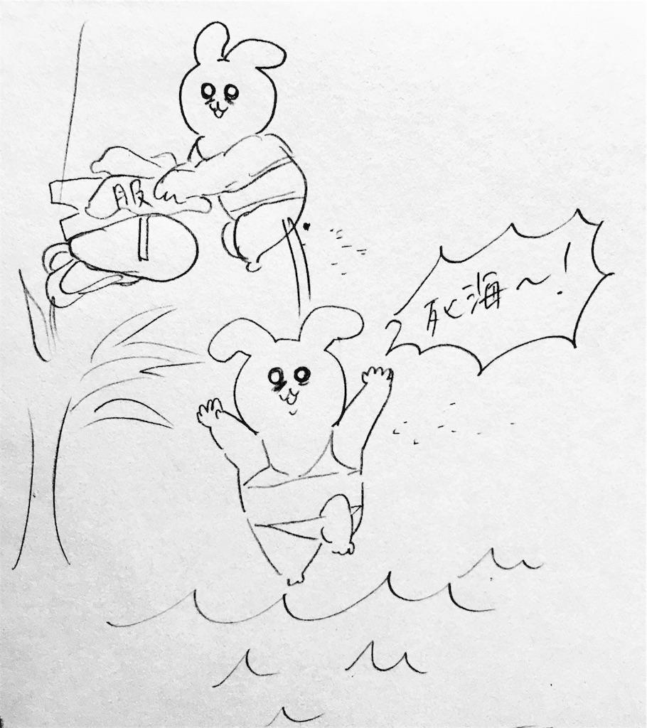 f:id:mabushisugirutaiyou:20170818120543j:image
