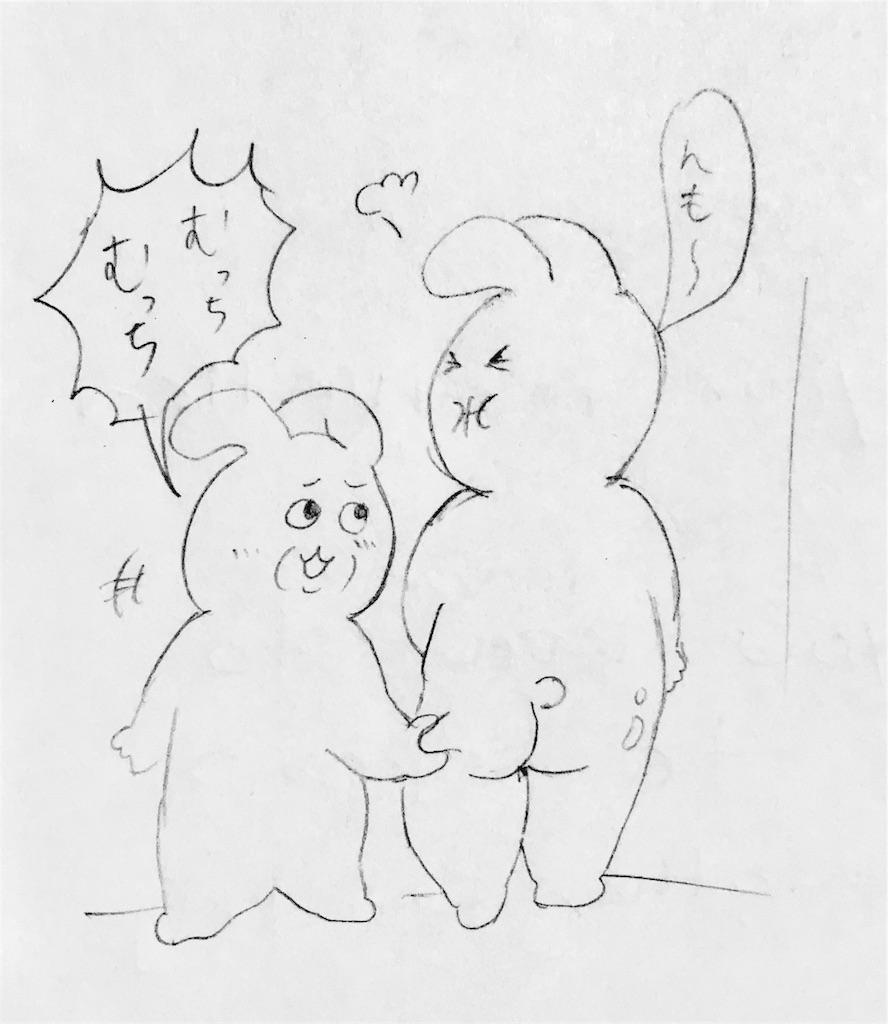 f:id:mabushisugirutaiyou:20171018233413j:image