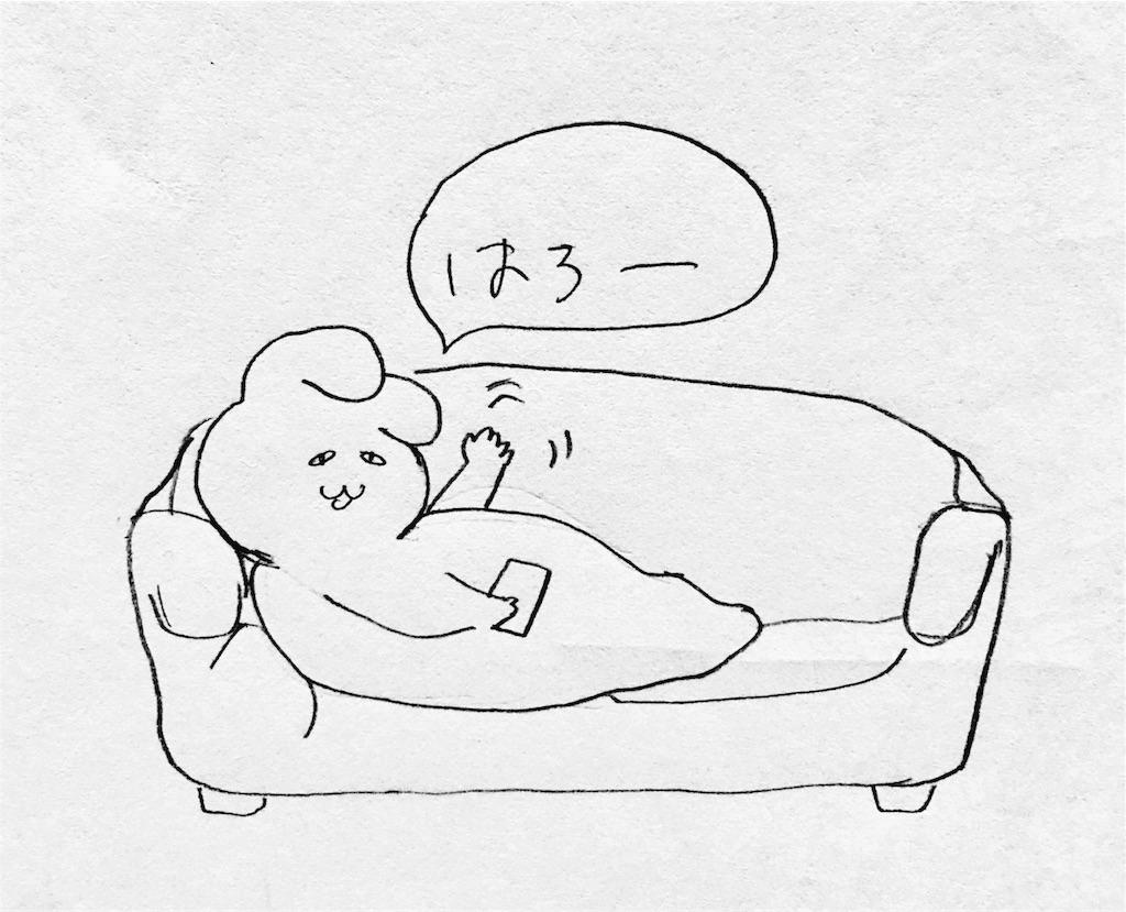 f:id:mabushisugirutaiyou:20171111010453j:image