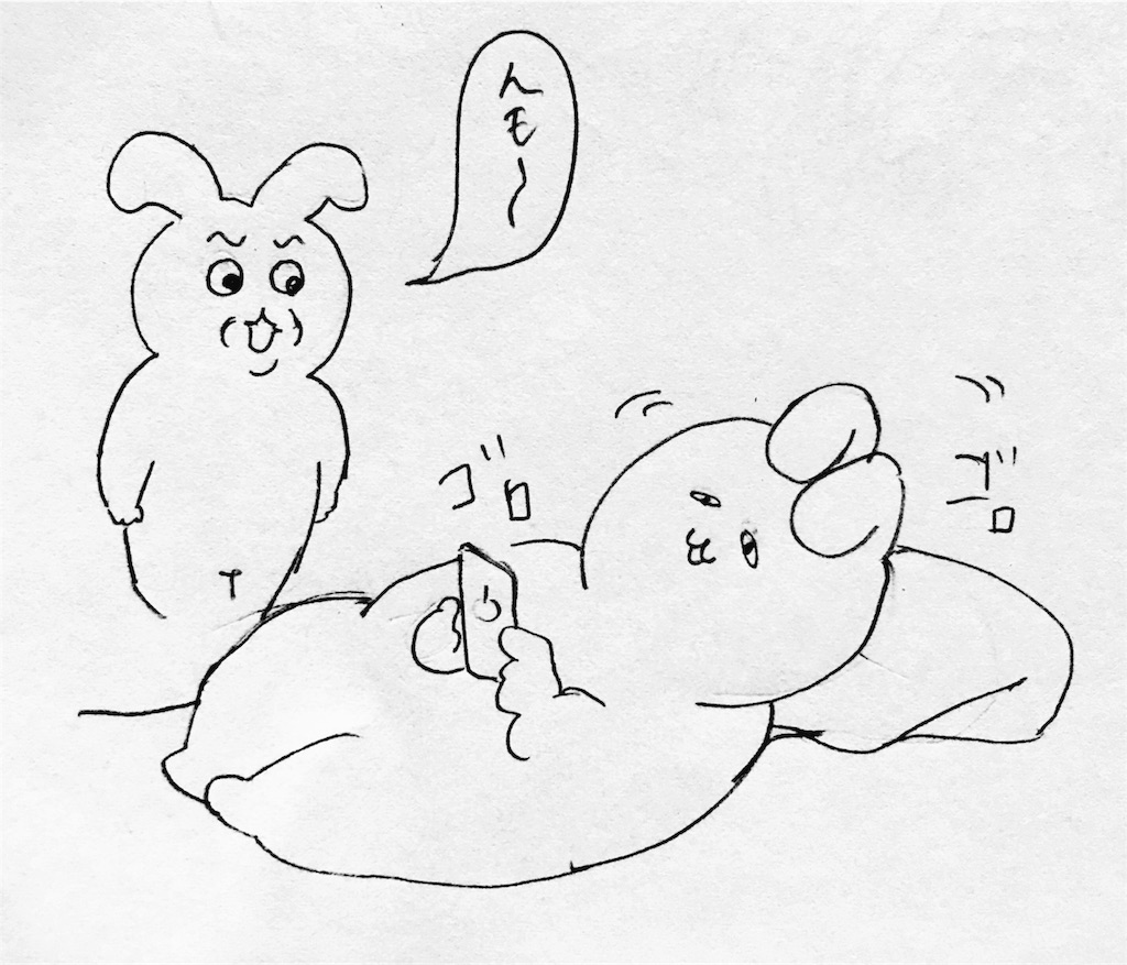 f:id:mabushisugirutaiyou:20171111010458j:image