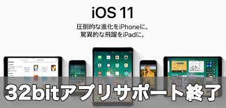 f:id:mac-iphone-2017:20170607175811j:plain
