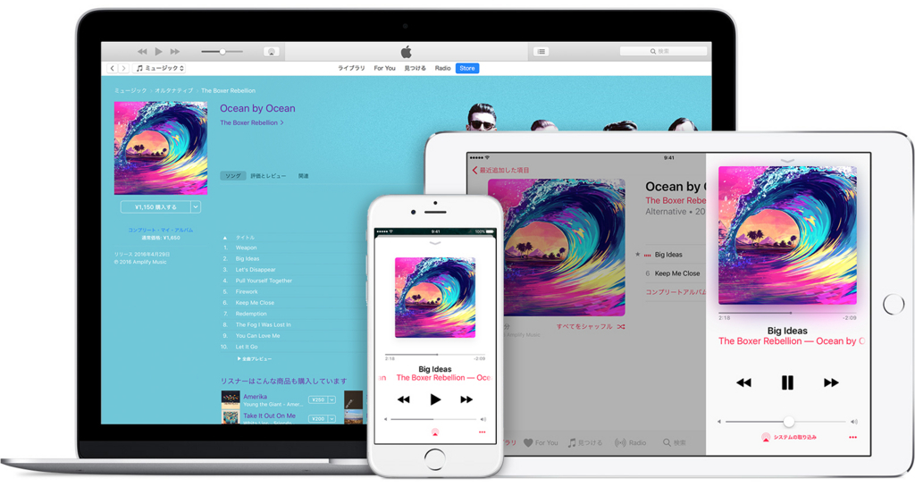 f:id:mac-iphone-2017:20170614112312j:plain