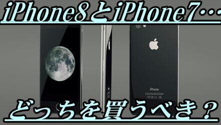 f:id:mac-iphone-2017:20170706113013j:plain