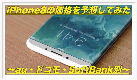f:id:mac-iphone-2017:20170706114012j:plain