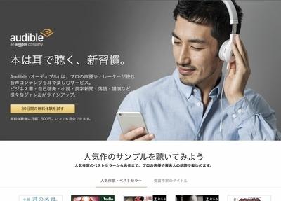 f:id:mac-jinsei-blog:20181014231145j:plain