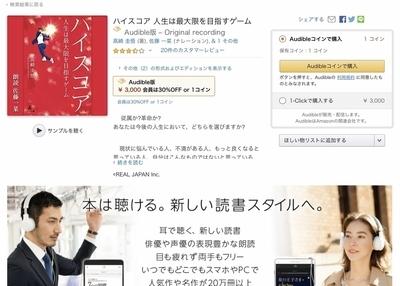f:id:mac-jinsei-blog:20181014231328j:plain