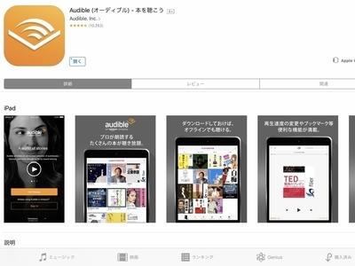 f:id:mac-jinsei-blog:20181014231345j:plain