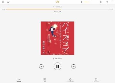 f:id:mac-jinsei-blog:20181014231432j:plain