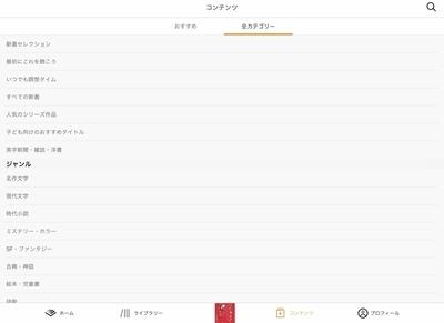 f:id:mac-jinsei-blog:20181014231548j:plain