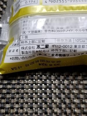 f:id:mac-jinsei-blog:20181130041751j:plain