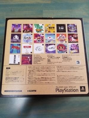 f:id:mac-jinsei-blog:20181203142644j:plain