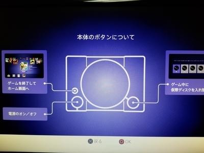 f:id:mac-jinsei-blog:20181203142935j:plain