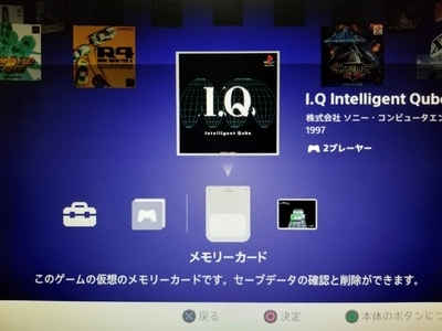 f:id:mac-jinsei-blog:20181203143245j:plain