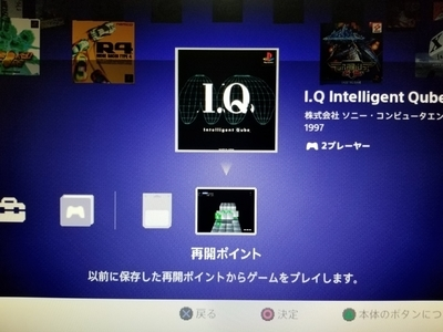 f:id:mac-jinsei-blog:20181203143307j:plain