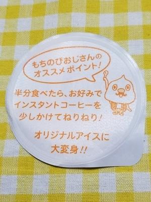 f:id:mac-jinsei-blog:20181208110034j:plain