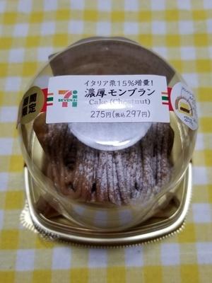 f:id:mac-jinsei-blog:20181209020357j:plain
