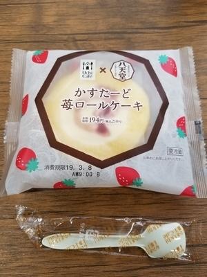 f:id:mac-jinsei-blog:20190307024217j:plain